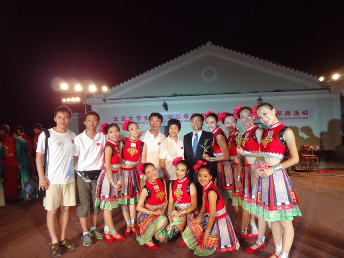 Peking University percussion ensemble debuted the Greece
